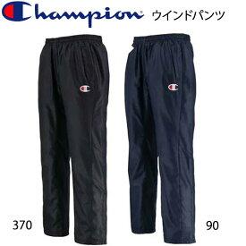 チャンピオン(Champion) ウインドパンツ ユニセックス C3-NSD20