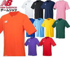 NewBalance ニューバランス ウェア サッカー フットサル ゲームシャツ 半袖Tシャツ【メンズ】 JMTF6192
