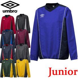 アンブロ(UMBRO) ジュニア ウインドアップピステ UBA4540JA ジュニア サッカー フットサル