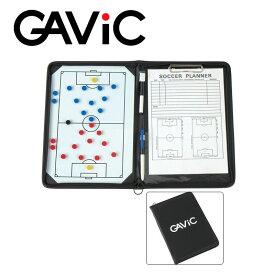 GAViC(ガビック) サッカー・フットサル コーチブック GC1302 gavic(ランキング1位)