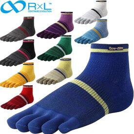 R×L SOCKS アールエルソックス 5本指 ランニングソックス RA-1001 武田レッグウェアの靴下