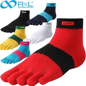 R×L SOCKS アールエルソックス 5本指 ランニングソックス RA-3001 武田レッグウェアの靴下