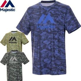 マジェスティック(Majestic)ウェア Tシャツ COOL BASE SS Tee 半袖 XM01MJ9S01 TEAM MAJESTIC 野球