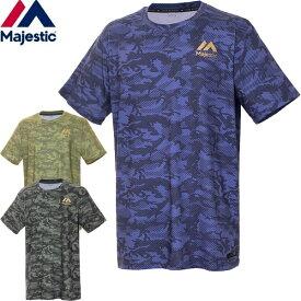 マジェスティック(Majestic)ウェア Tシャツ COOL BASE SS Tee 半袖 XM01MJ9S02 TEAM MAJESTIC 野球