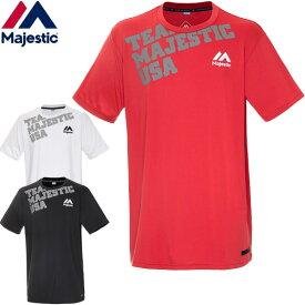 マジェスティック(Majestic)ウェア Tシャツ COOL BASE SS Tee 半袖 XM01MJ9S05 TEAM MAJESTIC 野球