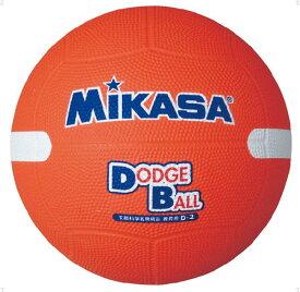 ミカサ(MIKASA) 教育用白線入りドッジボール2号 ハントドッチ ボール D2W-O