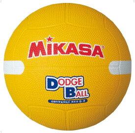 ミカサ(MIKASA) 教育用白線入りドッジボール2号 ハントドッチ ボール D2W-Y