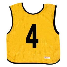 ミカサ(MIKASA) ゲームジャケット ジュニアサイズ イエロー GJJ2Y ジュニア ボーイズ