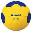 ミカサ(MIKASA) ハンドボール検定球1号 ハントドッチ ボール HB1000