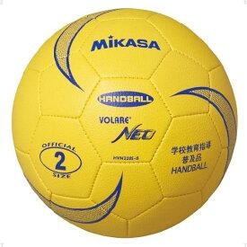 ミカサ(MIKASA) ソフトハンドボール2号球 ハントドッチ ボール HVN220SB