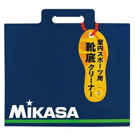 ミカサ(MIKASA) シートめくり式靴底クリーナー(30枚) MKBT