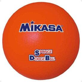 ミカサ(MIKASA) スポンジドッジボール STD18-R