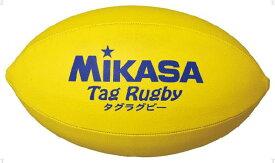 ミカサ(MIKASA) タグラグビーボール TRY