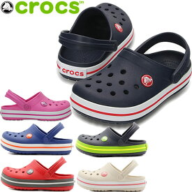 CROCS(クロックス)クロッグ/サンダル クロックバンド(Kids Crocband Clog)子供用(RO) 【キッズ/ジュニア】