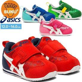 アシックス(asics) スクスク アイダホ SPORTS PACK BABY キッズシューズ 1144A026(運動靴 子供靴 男の子 女の子 スニーカー)