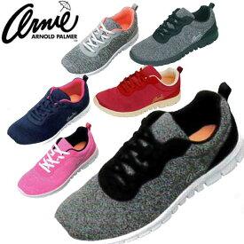 Arnie Arnold Palmer(アーニーアーノルドパーマー) スニーカーシューズ AN0903 靴【レディース】