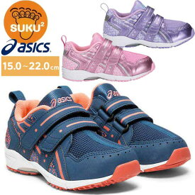 asics アシックス スクスク(SUKUSUKU) キッズ ジュニア シューズ GD.RUNNER GIRL MINI [ TUM161 ] すくすく 運動靴 スニーカー(運動靴 子供靴 男の子 女の子 スニーカー)