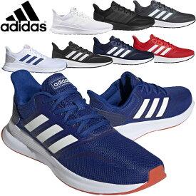 adidas(アディダス) FALCONRUN M ランニング シューズ メンズ 通勤通学 運動靴 DBG95