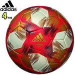 アディダス(adidas)サッカーボール4号球検定球キッズ・ジュニア・小学生AF400Gコネクト19キッズ(あす楽即納)