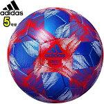 アディダス(adidas)サッカーボール5号球検定球AF504BRコネクト19グライダー一般・中学生(あす楽即納)