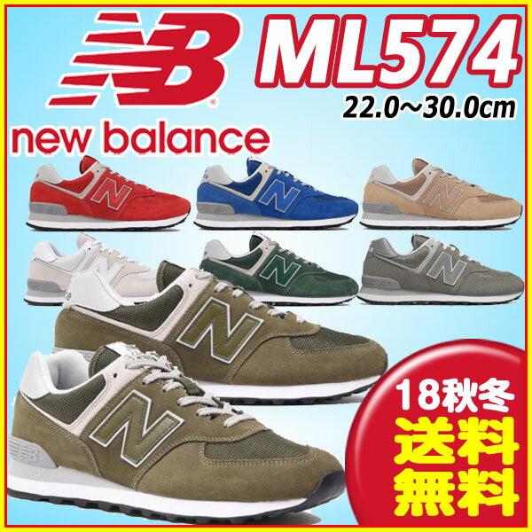 ニューバランス(new balance) カジュアル・ランニングシューズ ユニセックス ML574D