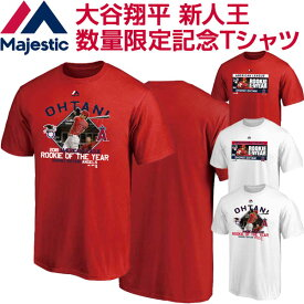 マジェスティック(Majestic)ウェア 大谷翔平 MLB新人王記念 Tシャツ 数量限定 日本企画