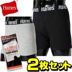ヘインズ(Hanes)【2枚組】ボクサーブリーフHM6-L701メンズ下着パンツアンダーウェア(あす楽即納)