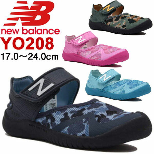 ニューバランス NewBalance キッズ ジュニア ウォーターシューズ サンダル YO208(17.0-24.0cm)(運動靴 子供靴 男の子 女の子)(あす楽即納)