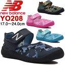 ニューバランス NewBalance キッズ ジュニア ウォーターシューズ サンダル YO208(17.0-24.0cm)(運動靴 子供靴 男の子 女の子)(あ…