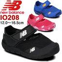 ニューバランス NewBalance キッズ ジュニア ウォーターシューズ サンダル IO208(12.0-16.5cm)インファント(運動靴 子供靴 男の子 …