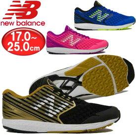 ニューバランス(new balance) NB HANZ (エヌビー ハンゾー ジェイ) YPHANZ キッズ・ジュニア シューズ(運動靴 子供靴 男の子 女の子 スニーカー)