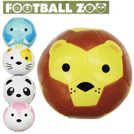 プレゼントに最適!NEW!SFIDA(スフィーダ) Football ZOOB baby 1号球ミニボール(ランキング2位)