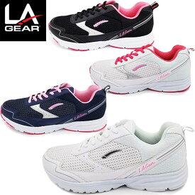 LA GEAR(エルエーギア)LAGランニングシューズ レディース スニーカー マラソン ジョギング LA-011(RO)