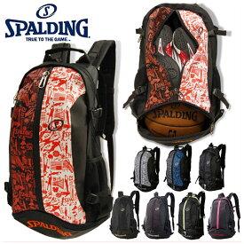 スポルディング(SPALDING) バスケットボール専用バッグ CAGER(ケイジャー) SPL-40-007
