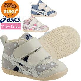 asics アシックス スクスク(SUKUSUKU) キッズ ジュニア シューズ ファブレ FIRST CT3 [ 1144A015 ] スニーカー 運動靴 すくすく(運動靴 子供靴 男の子 女の子 スニーカー)
