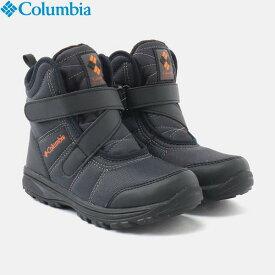 Columbia(コロンビア) ユース フェアバンクス ジュニア BY5951-053 シューズ ブーツ