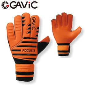 ガビック gavic(GAVIC) GC1114 GKグローブ ゴールキーパー サッカー フォーカス3 手袋(RO)