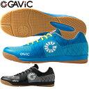 ガビック gavic(GAVIC) GS1019 室内用シューズ サッカー・フットサル ジーアティテュード2編ID 靴 トレーニング(RO…