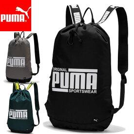 PUMA(プーマ) バックパック リュックサック プーマ ソール スマートバッグ(18L) 075818