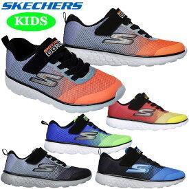 SKECHERS(スケッチャーズ)シューズ GOrun 400 - Kroto スニーカー キッズ・ジュニア 97685L 運動靴