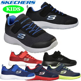 SKECHERS(スケッチャーズ)シューズ Dynamight - Ultra Torque スニーカー キッズ・ジュニア 97770L 運動靴