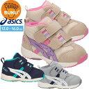 asics アシックス すくすく スクスク キッズ ジュニア シューズ GD.RUNNER BABY MS-MID [ TUB127 ] SUKUSUKU (運動靴…