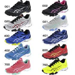 asicsアシックスレーザービーム【ひもタイプ細身】キッズジュニアシューズLAZERBEAMSC1154A004運動靴子供靴スニーカー(あす楽即納)