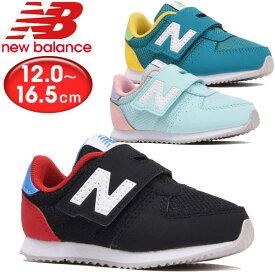 ニューバランス(new balance) IV220 インファント・キッズ IV220 (運動靴 子供靴 男の子 女の子 スニーカー)