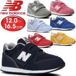 ニューバランス(NewBalance)IZ996キッズジュニアシューズ運動靴子供靴男の子女の子スニーカー(あす楽即納)