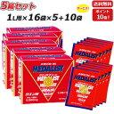 【5箱セット】さらに!(10袋プレゼント)MEDALIST( メダリスト )顆粒 28g(1L用)×16袋×5箱 クエン酸サプリメン…