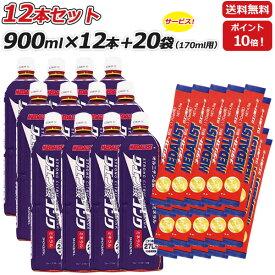 【コンクミネラル 12本セット】さらに!(170mL用20袋プレゼント)MEDALIST( メダリスト ) クエン酸コンクミネラル 900mL×12本(1本で約27L分) クエン酸サプリメント (アリスト)