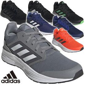 adidas(アディダス) ランニングシューズ 通勤通学 運動靴 ジーエルエックス GLX 5 M KZI38(21SS01)