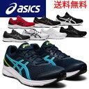 asics アシックス ランニングシューズ 運動靴 ワイド 幅広 ジョルト3 JOLT3 1011B041 メンズ・ユニセックス(あす楽即…