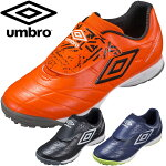 UMBRO(アンブロ)(サッカーシューズ)アクセレイター面ファスナーone-BTRJRWIDEキッズシューズジュニアスニーカー運動靴UU4PJB11UU4QJB11(あす楽即納あり)